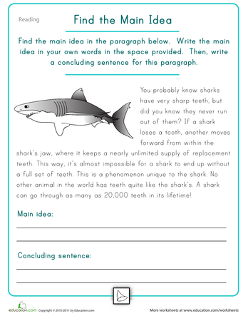 Reading Comprehension Worksheet 3rd Grade Story